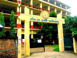 Lalit Chandra Bharali College, Guwahati - Course & Fees Details