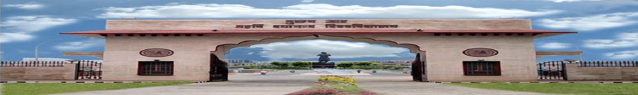 Maharshi Dayanand University - [MDU], Rohtak - Course & Fees Details