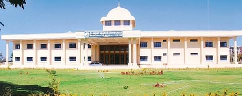 Sri Siddhartha University, Tumkur
