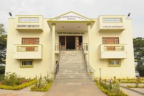 Tumkur University, Tumkur - Affiliated Colleges