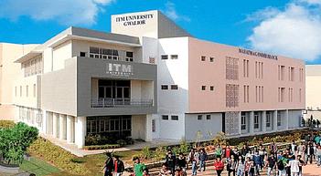 ITM University, Gwalior - Hostel Details