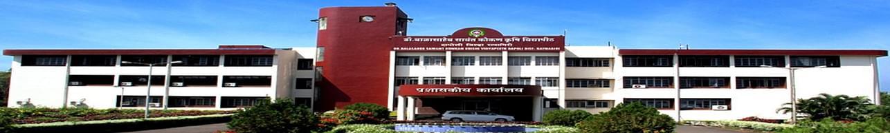 Dr Balasaheb Sawant Konkan Krishi Vidyapeeth - [DBSKKV], Ratnagiri