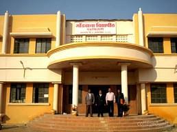 Gondwana University - [GU], Gadchiroli - Course & Fees Details