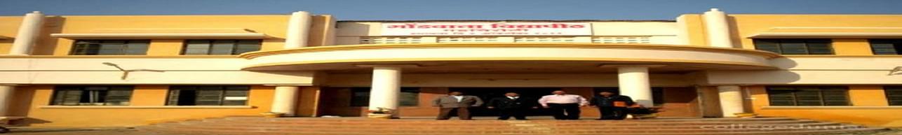 Gondwana University - [GU], Gadchiroli - Admission Details 2020