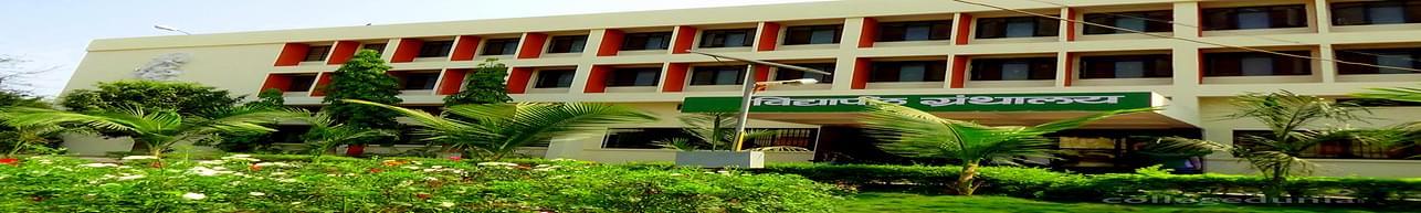 Vasantrao Naik Marathwada Krishi Vidyapeeth - [VNMKV], Parbhani - Hostel Details