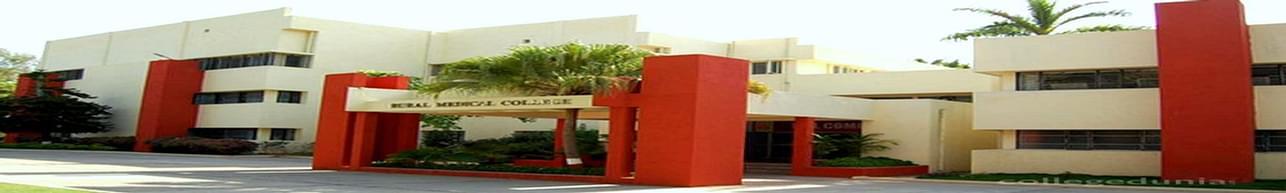 Pravara Institute of Medical Sciences University - [PIMS], Ahmed Nagar - Affiliated Colleges