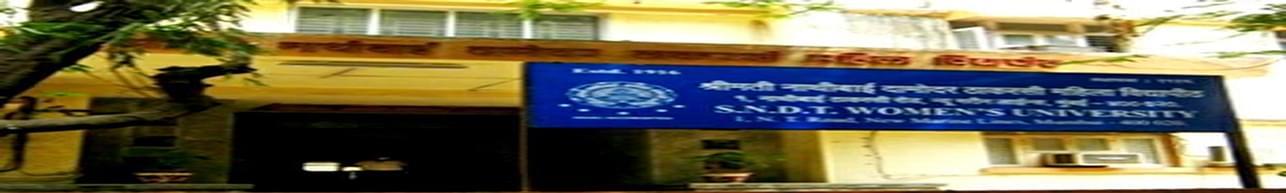 Shreemati Nathibai Damodar Thackersey Women's University - [SNDT], Mumbai