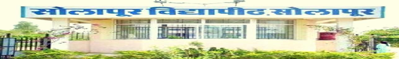 Punyashlok Ahilyadevi Holkar Solapur University, Solapur - News & Articles Details