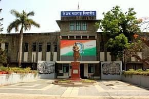 Tilak Maharashtra Vidyapeeth - [TMV], Pune - Affiliated Colleges