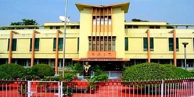 Visvesvaraya National Institute of Technology - [VNIT], Nagpur - Admission Details 2020