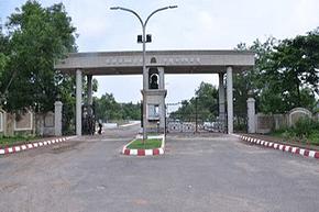 Fakir Mohan University - [FMU], Balasore - Admission Details 2020
