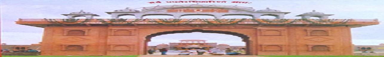 Jagadguru Ramanand Acharya Rajasthan Sanskrit University - [JRRSU], Jaipur