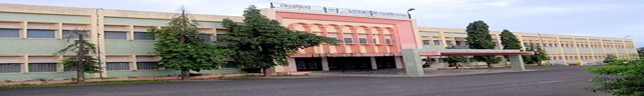Maharana Pratap University of Agriculture and Technology - [MPUAT], Udaipur