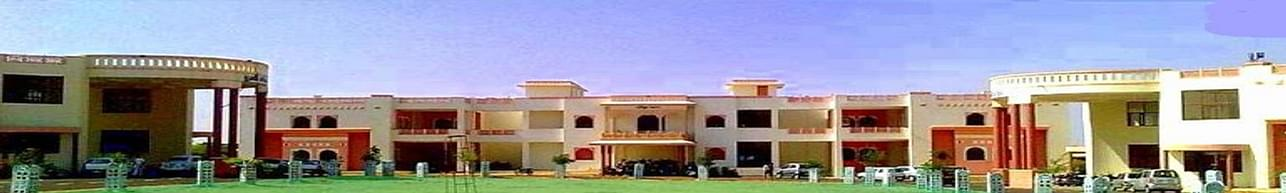 Rajasthan Technical University - [RTU], Kota