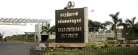 Bharathidasan University - [BU], Tiruchirappalli