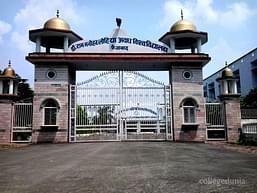 Lord Buddha Post Graduate College, Bahraich