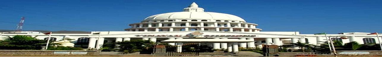 Vinayaka Missions University - [VMU], Salem - Reviews