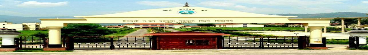 Hemwati Nandan Bahuguna Garhwal University, Garhwal - Course & Fees Details