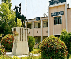 BJB Autonomous College - [BJB], Bhubaneswar