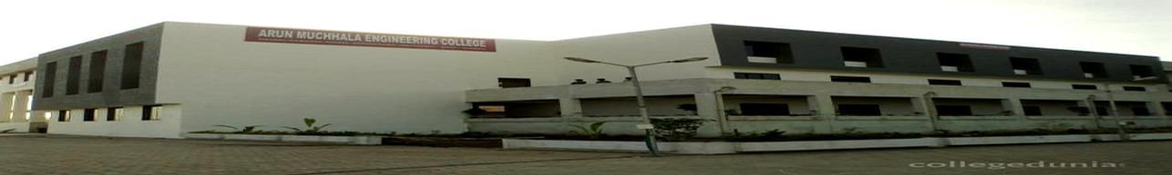 Arun Muchhala Engineering College [AMEC], Amreli - News & Articles Details