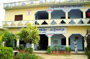 Arjunganj Vidya Mandir Degree College, Lucknow