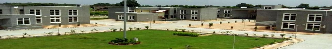 Government Engineering College, Palanpur
