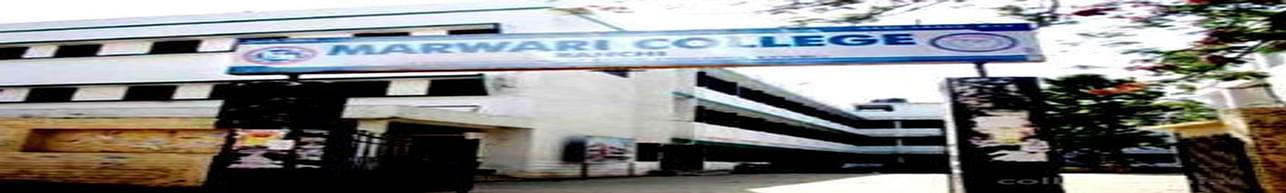 Marwari College, Ranchi - Course & Fees Details