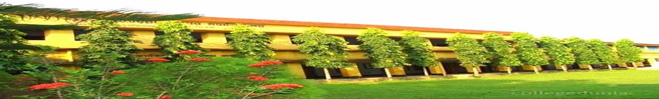 Mugberia Gangadhar Mahavidyalaya, Midnapore - Course & Fees Details