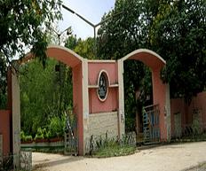 Municipal College, Rourkela