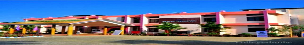 Naipunnya School of Management, Cherthala - Course & Fees Details