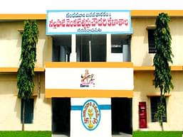 Nandamuri Basava Tarakam and Nallapti Venkateswarlu Chowdary College - [NBT&NVC], Narasaraopet