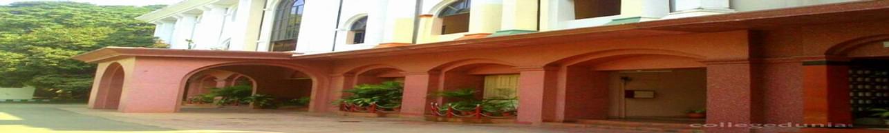 PB Siddhartha College Arts and Science, Vijayawada - Course & Fees Details