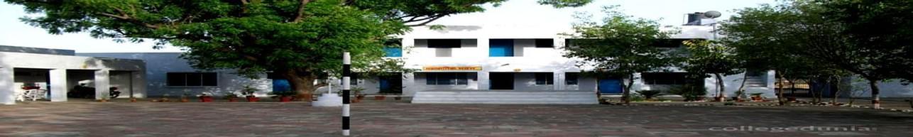 Pramod Mahavidhyalaya, Mahamaya Nagar - Course & Fees Details