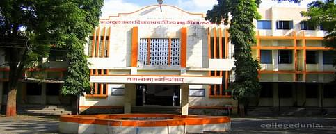 R.B. Attal Arts Science and Commerce College, Beed