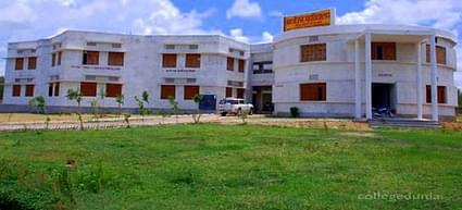 RBS Mahavidyalaya, Allahabad