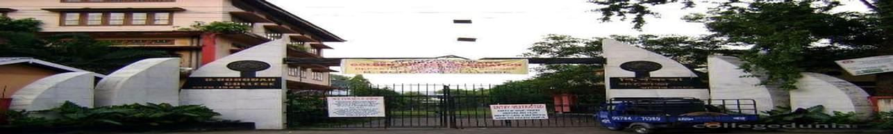 B. Borooah College, Guwahati