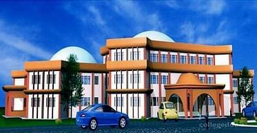 Rajendra College, Chapra