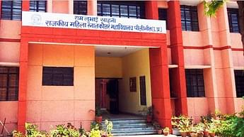 Ram Lubhai Sahni govt Mahila Degree College / RLSahani Govt Mahila PG College, Pilibhit