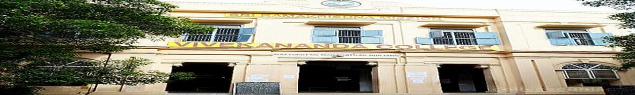 Ramakrishna Mission Vivekananda College, Chennai - Course & Fees Details
