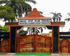Ramkhelawan Singh PG College, Mirzapur