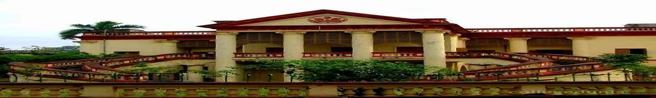 Rampurhat College, Birbhum - Course & Fees Details