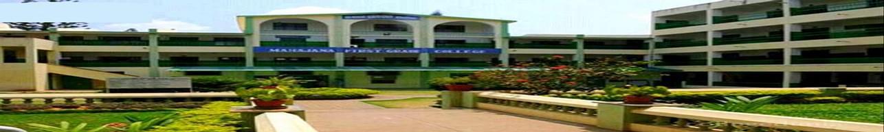 SBRR Mahajana First Grade College, Mysore - Course & Fees Details