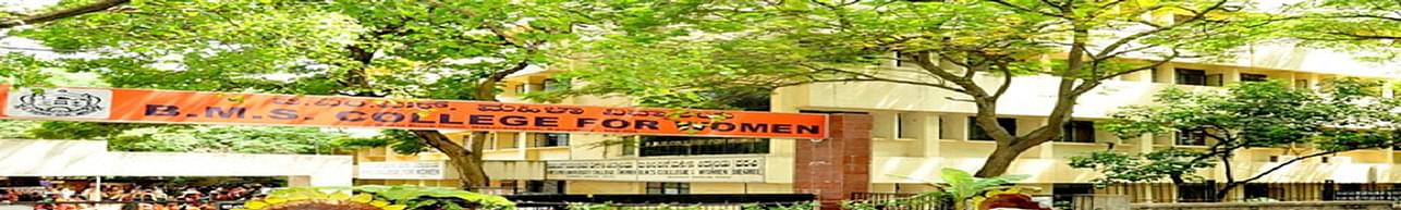 BMS College for Women - [BMSCW], Bangalore