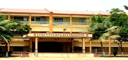 SKSD Mahila Kalasala, Tanuku