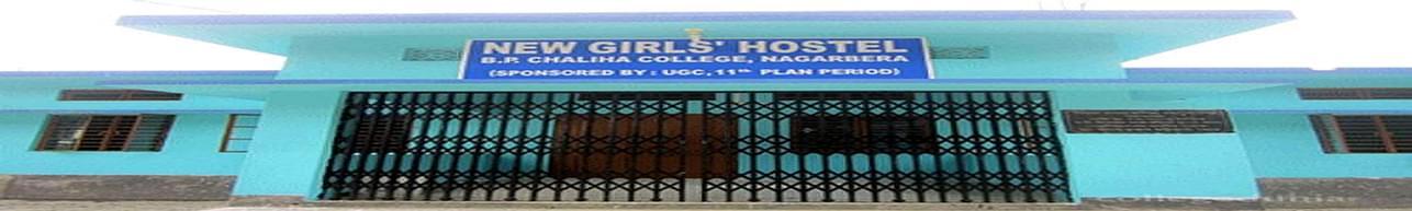 Bimala Prasad Chaliha College, Kamrup - Course & Fees Details