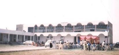 Samdariya Balika Mahavidyalaya, Allahabad
