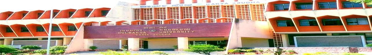 B.V. Bhoomareddi College of Arts, Science and Commerce, Bidar