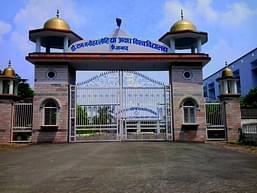 Sant Pathik Mahavidyalaya - [SPM] Subeha, Barabanki
