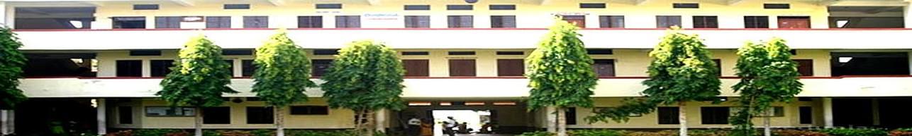 Shanthi Degree College, Mandya - Photos & Videos
