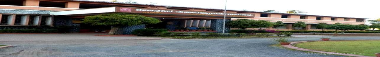Shivanand Arts, Commerce College, Belgaum - Course & Fees Details